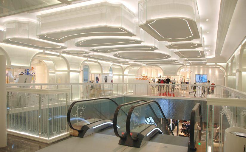 Chengdu Yintai Mall